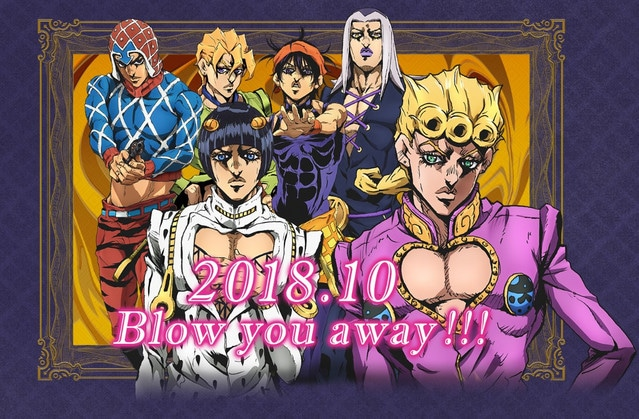 JoJo's Bizarre Adventure Part 5: Vento Aureo