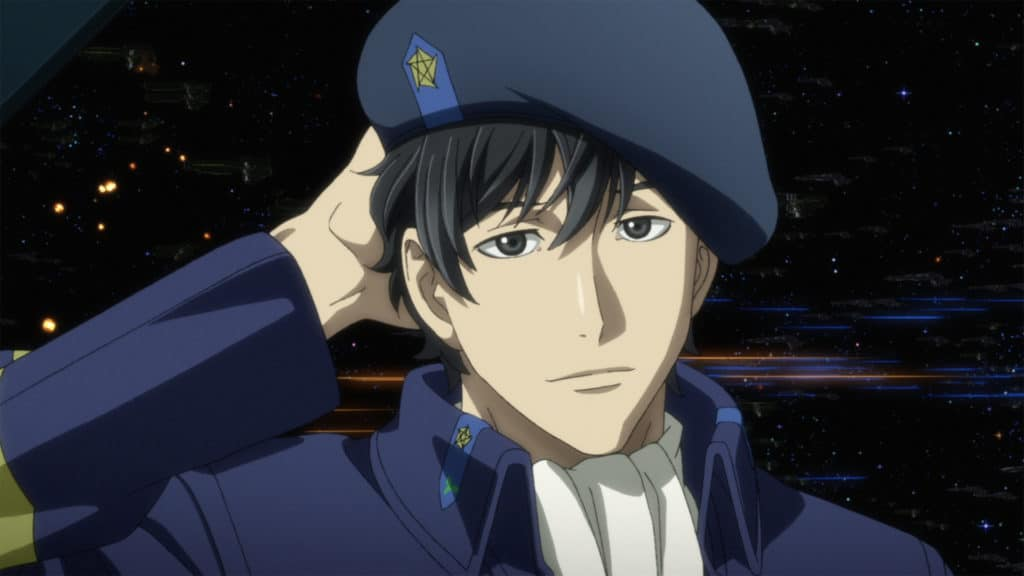 Yang Wen Li (Legend of the Galactic Heroes)