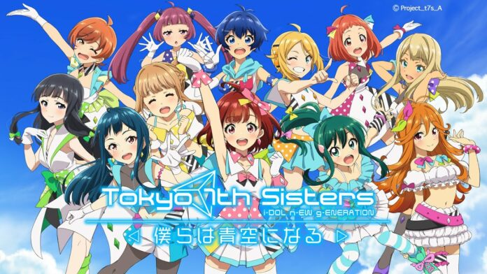 Tokyo 7th Sisters