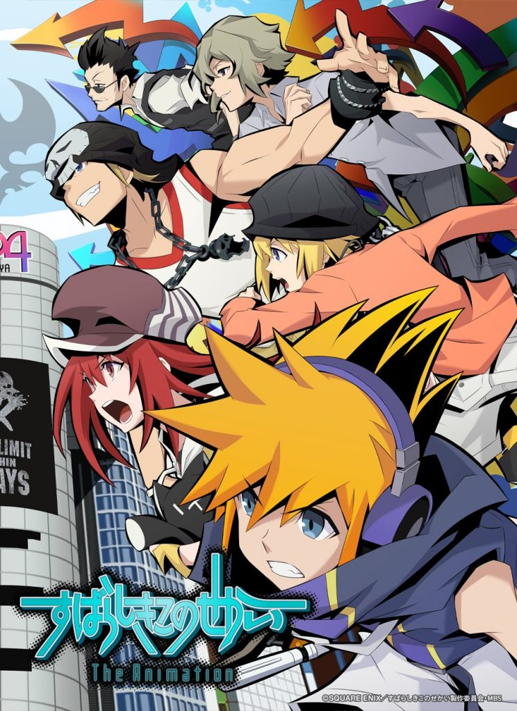 The World Ends with You Project