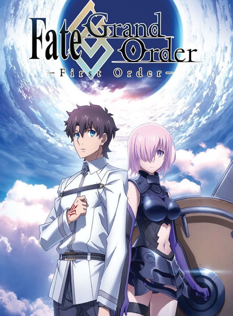 Fate/Grand Order – First Order